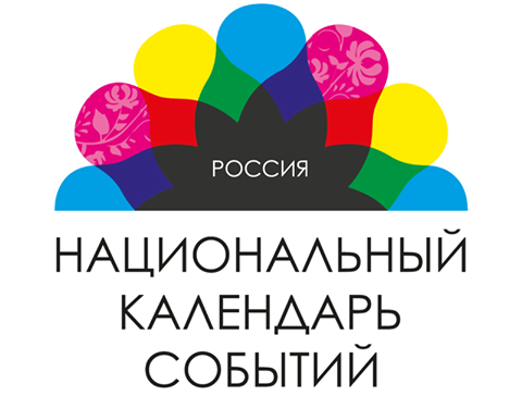 "Festival of national sports and games of CIS countries in 2017 entered to the top 200 of the ""National Russian events"""